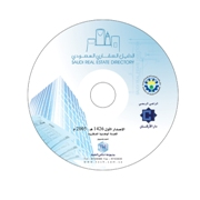 Saudi Real Estate Directory cd.jpg