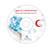 Saudi Red Crescent Society.jpg